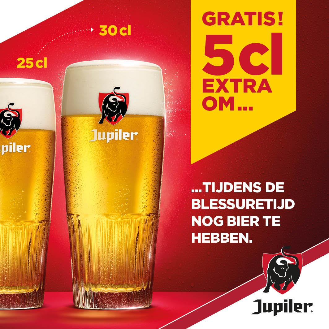 Jupiler coaster 2